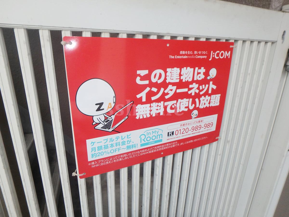 物件番号: 1123103052 ジュヌパッション 神戸市灘区新在家南町4丁目 1K マンション 写真28