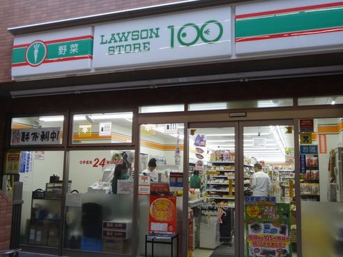 物件番号: 1123103260 ジョイフル御影V 神戸市東灘区御影本町6丁目 1R マンション 写真25