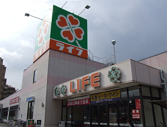 物件番号: 1123106337 新堂マンション 神戸市東灘区住吉本町2丁目 2K マンション 写真26