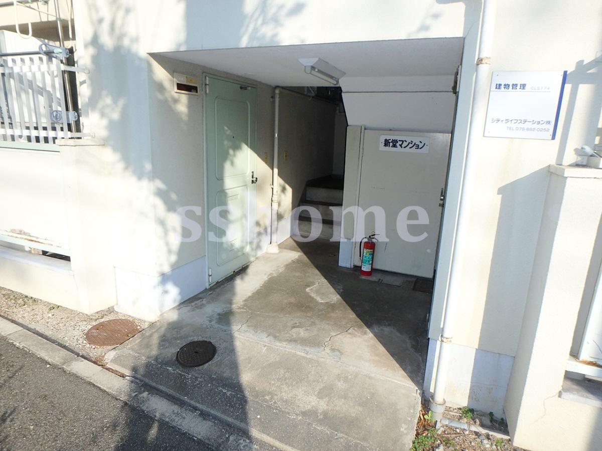 物件番号: 1123106337 新堂マンション 神戸市東灘区住吉本町2丁目 2K マンション 写真13