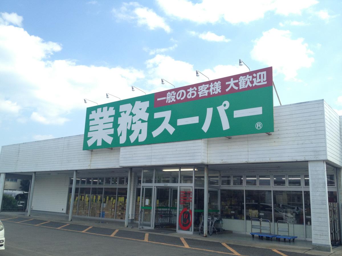 物件番号: 1123103588 ルミエールROKKO 神戸市灘区友田町3丁目 1K マンション 写真26