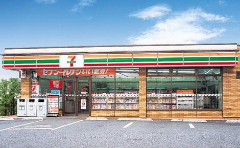 物件番号: 1123105575 LEF-NADA 神戸市灘区灘北通10丁目 1K マンション 写真25