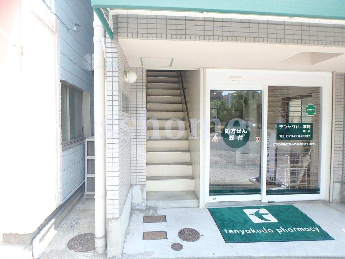 物件番号: 1123105575 LEF-NADA 神戸市灘区灘北通10丁目 1K マンション 写真13