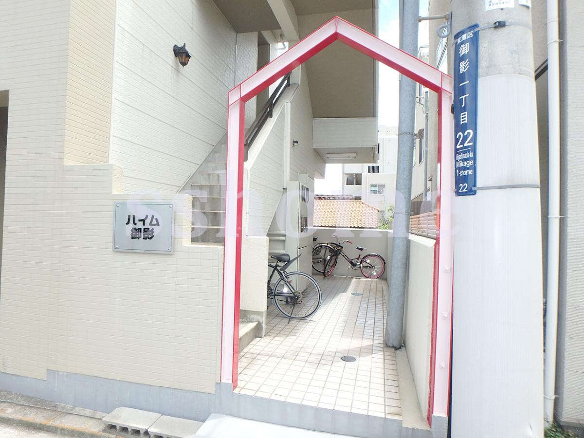 物件番号: 1123106101 ハイム御影 神戸市東灘区御影1丁目 1R マンション 写真13