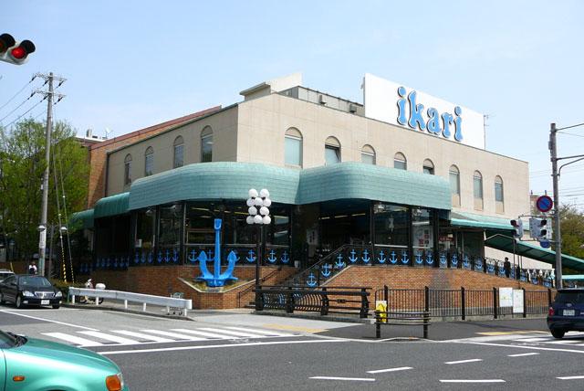 物件番号: 1123106690 カサフローラ  神戸市東灘区岡本3丁目 1K タウンハウス 画像25
